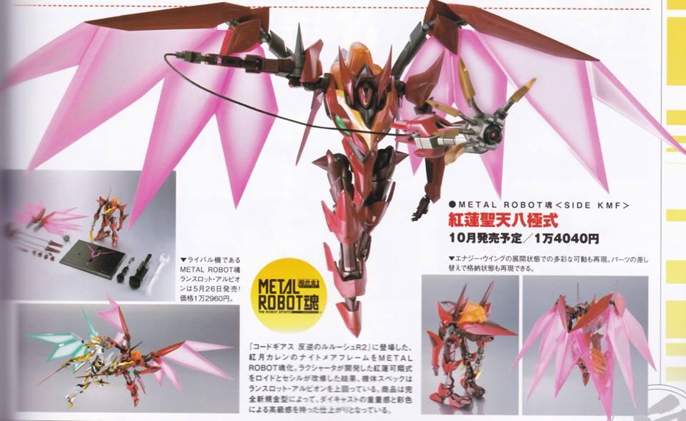 "Gundam : Code Geass - Metal Robot Side KMF ""The Robot Spirits"" (Bandai) - Page 2 MJNfyO33_o"