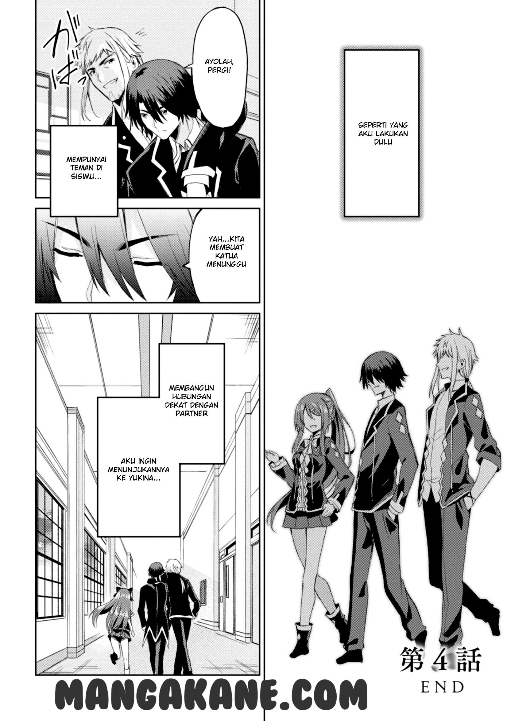 Risou no Musume nara Sekai Saikyou demo Kawaigatte Kuremasu ka? Chapter 4