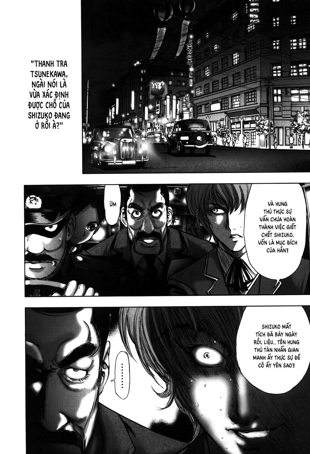 Dị Nhân Quán Chapter 59 - Trang 3