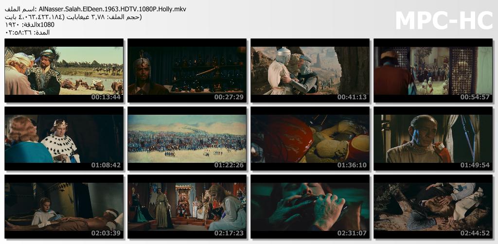 [فيلم][تورنت][تحميل][الناصر صلاح الدين][1963][1080p][HDTV] 10 arabp2p.com
