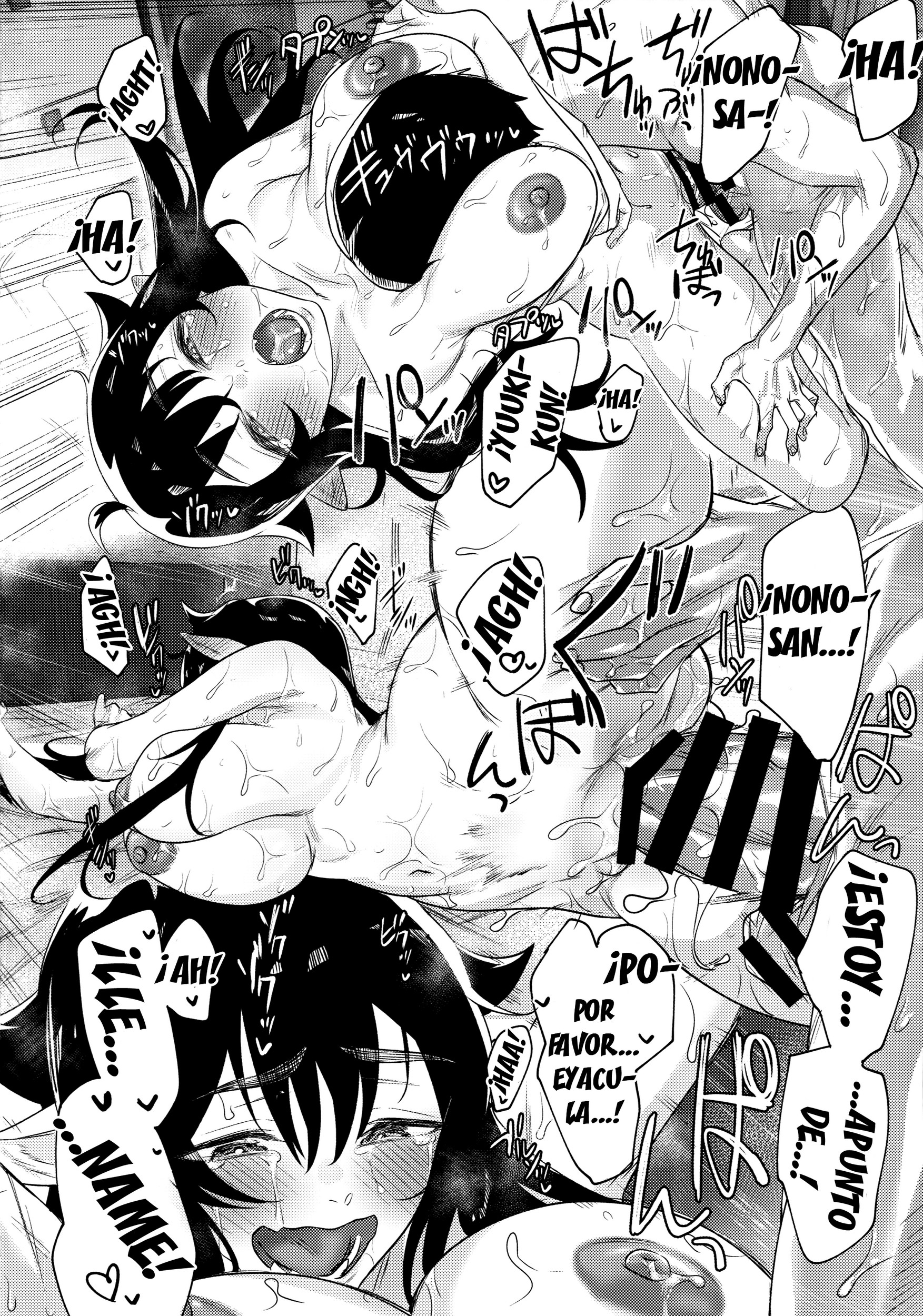 full color uncensored hentai