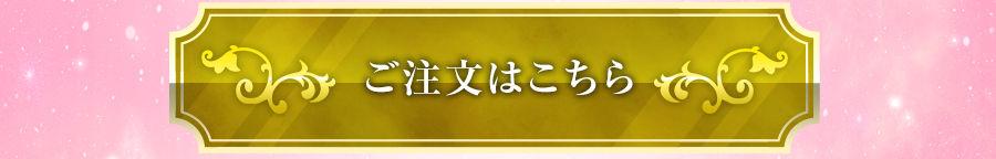 Sailor Moon - Proplica (Bandai) - Page 2 Xd9epTOE_o