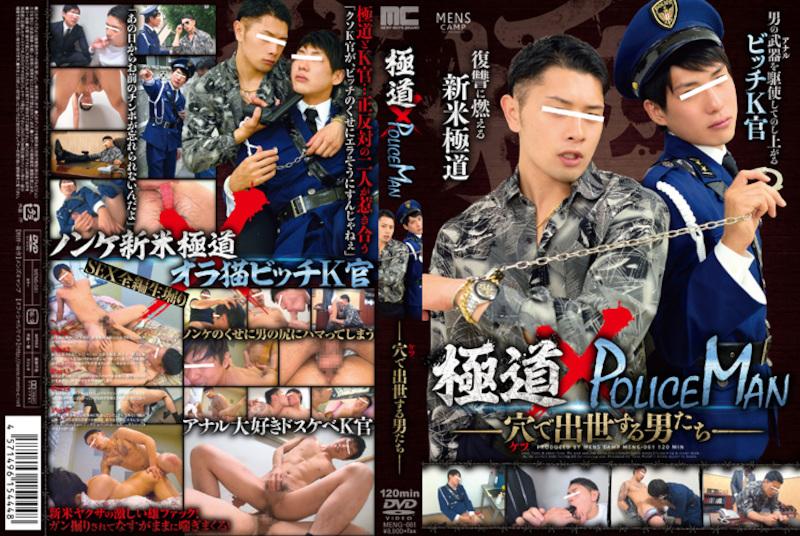 Bob x PoliceMan / Полицейская история