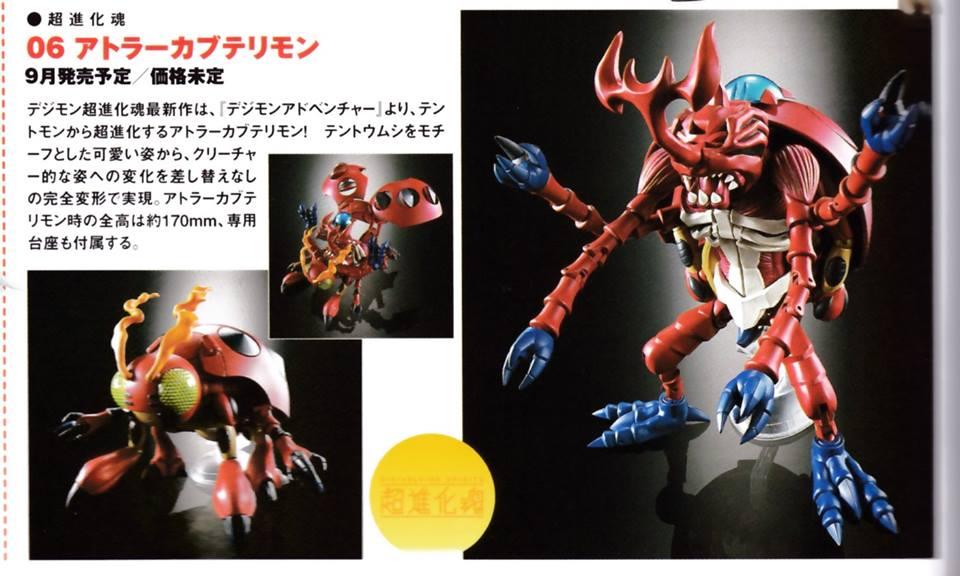 Digimon (Bandai) - Page 7 IJthlJhF_o