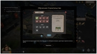 Siege Survival: Gloria Victis (2021/RUS/ENG/MULTi13/RePack by Decepticon)
