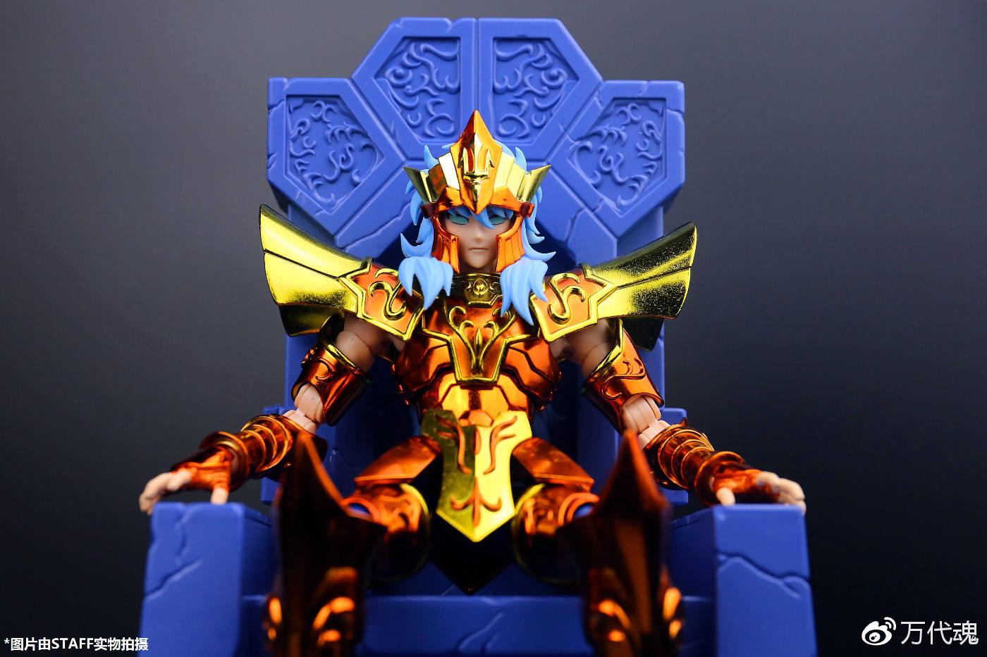 [Imagens] Poseidon EX & Poseidon EX Imperial Throne Set PjjMCrmK_o