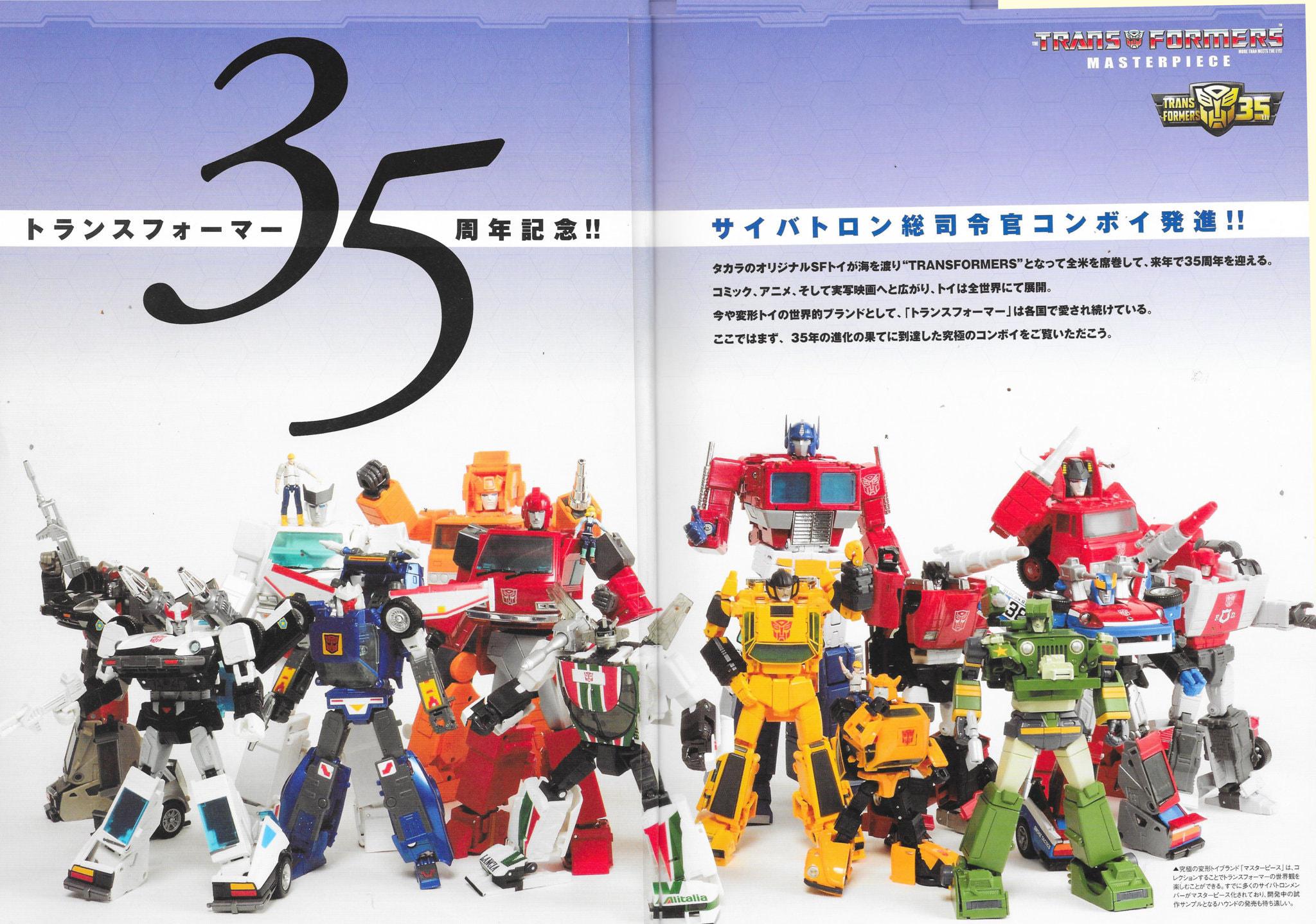 [Masterpiece] MP-44 Optimus Prime/Optimus Primus v3.0 - Page 4 2lu8ekmD_o