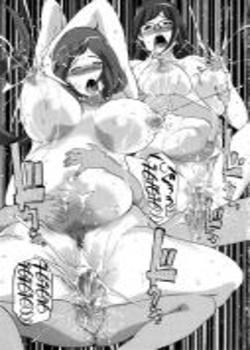 Mama to Kanojo ga Ero sugi te Komatte masu Chapter-1
