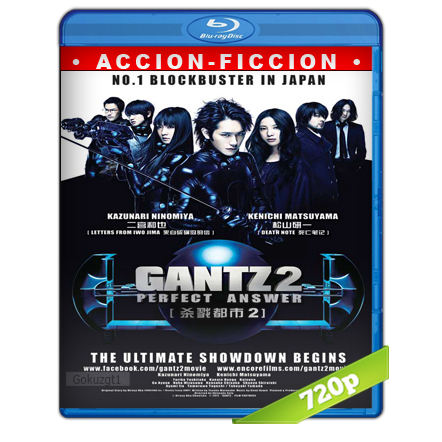 descargar Gantz Perfect Answer 720p Cas-Jap 5.1 (2011) gratis