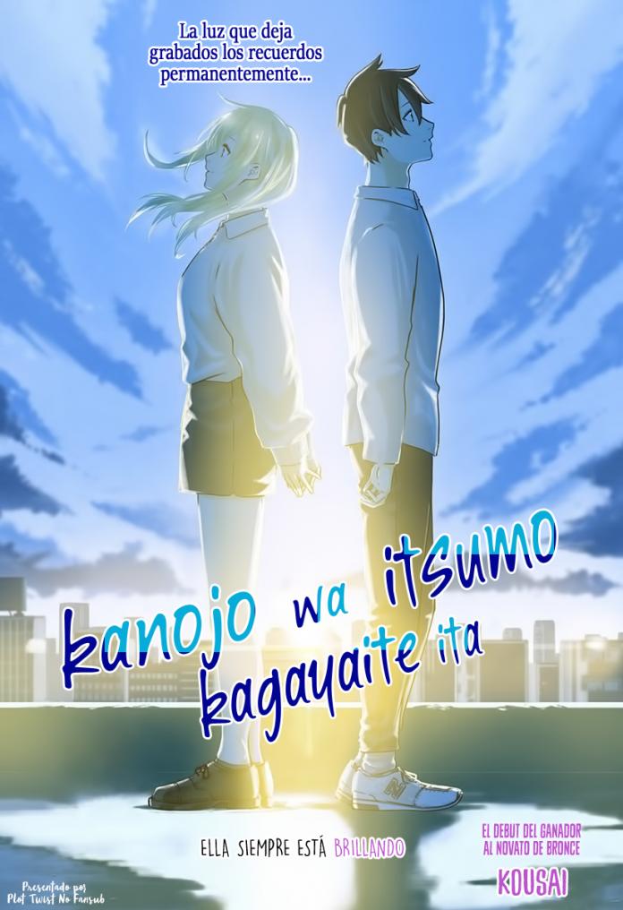 Kanojo wa itsumo kagayaitaita