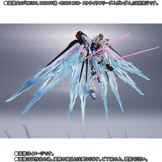 Gundam - Metal Robot Side MS (Bandai) - Page 2 3eRjDEiB_o