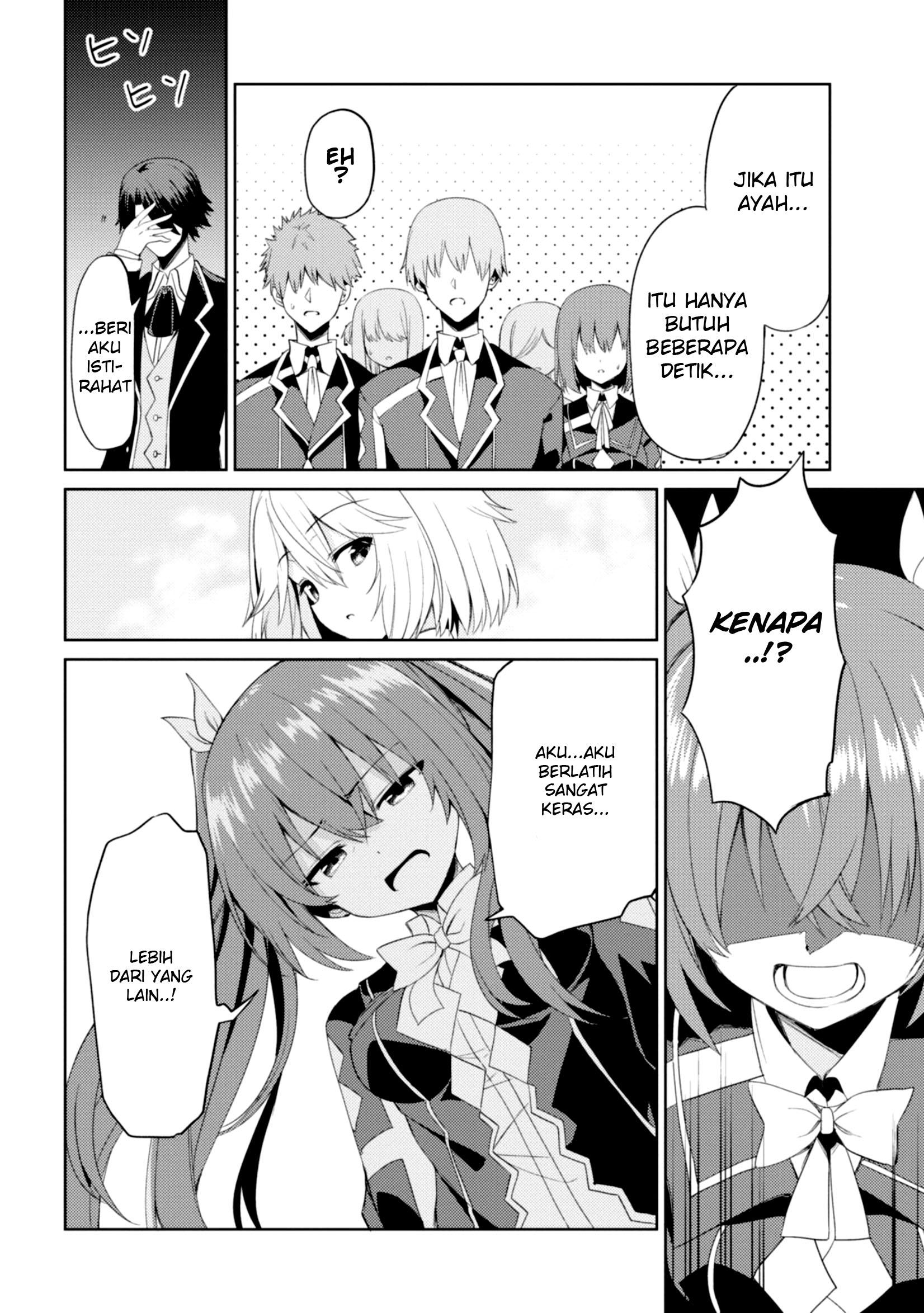 Risou no Musume nara Sekai Saikyou demo Kawaigatte Kuremasu ka? Chapter 3