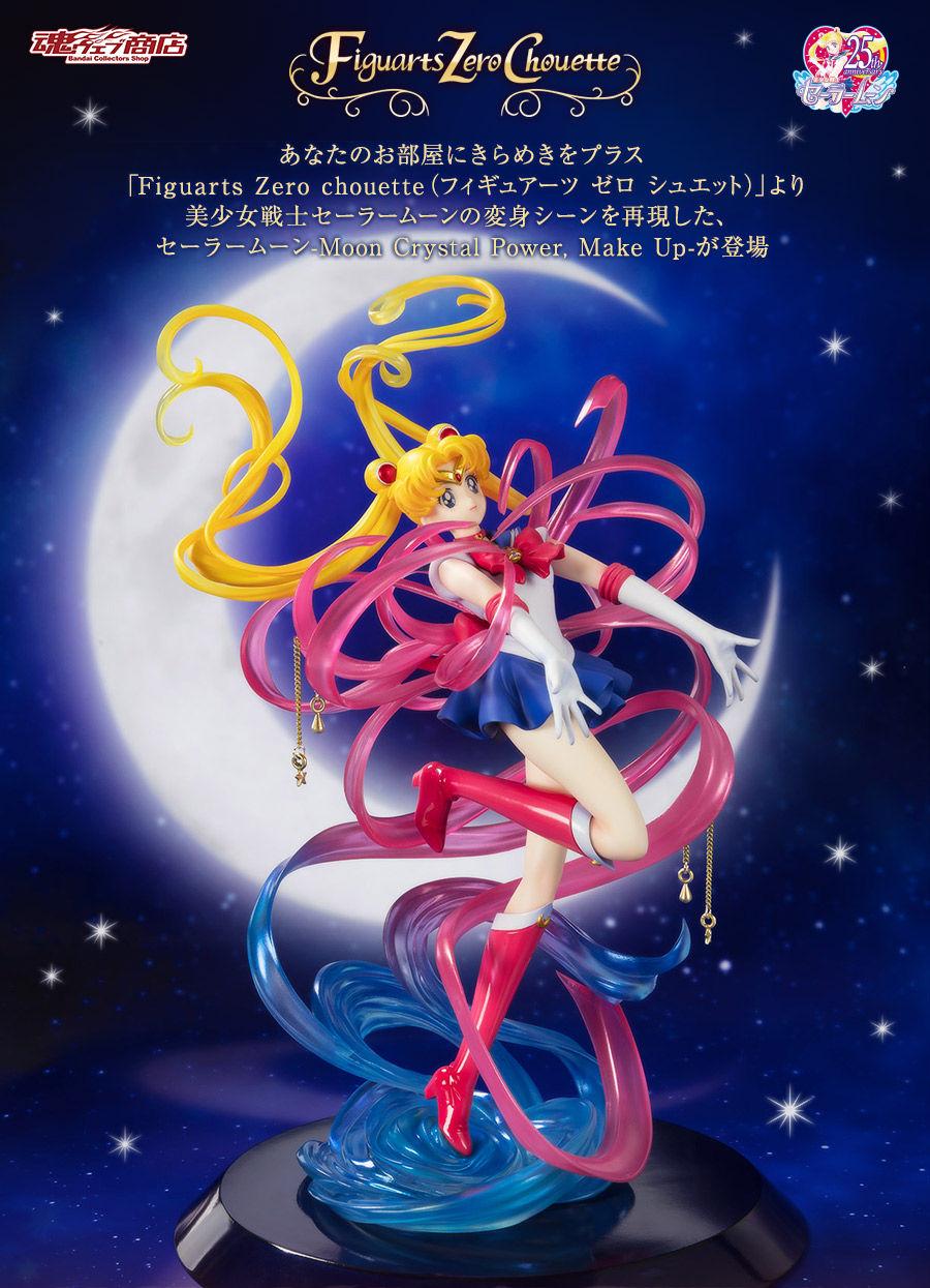 Sailor Moon - Figuarts ZERO (Bandai) FPPYeDzU_o
