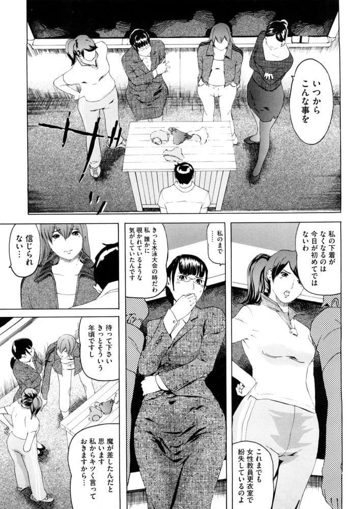 Adult comic porn pics-3582