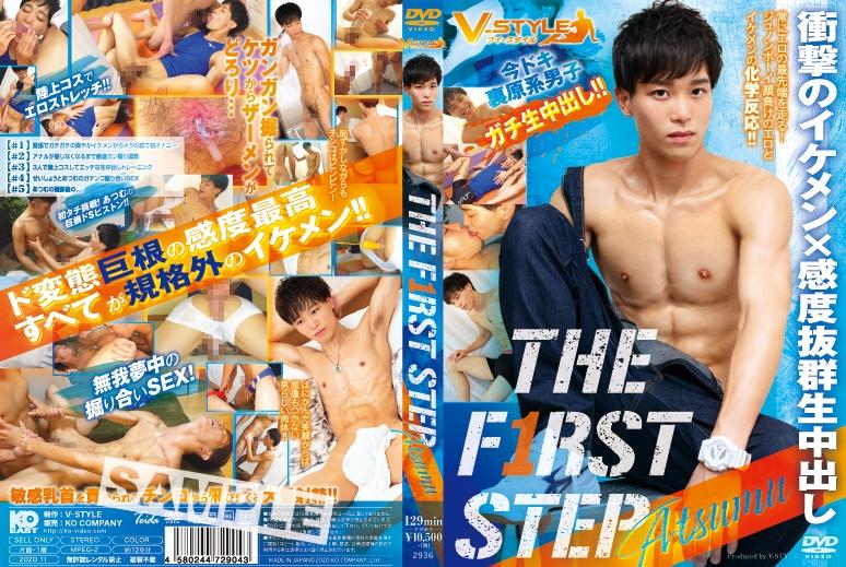 The F1rst Step - Atsumu / Первый шаг - Ацуму [KKE0180] [KO Company, V-style] [cen] [2020 г., Asian, Twinks, Oral/Anal Sex, Handjob, Blowjob, Threesome, Toy, Masturbation, Cumshots, DVDRip]