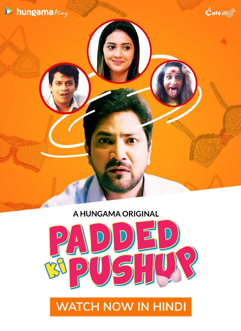 Padded Ki Pushup 2019 S01 Hungama Originals 720p WEB-DL