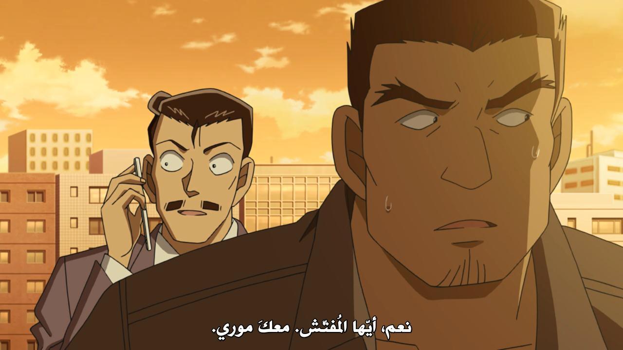 المحقق كونان الحلقة 957 Detective Conan تحميل تورنت 3 arabp2p.com