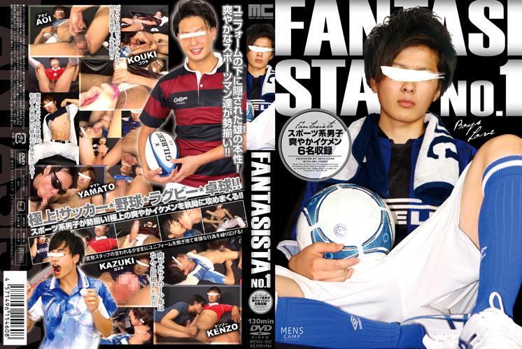Fantasista 1 / Футболисты 1
