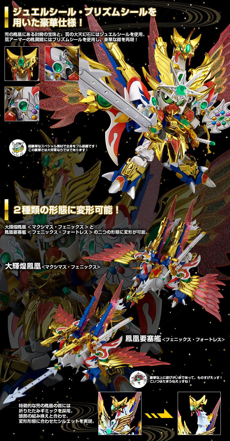 SD Gundam - Page 4 JlhLcCce_o
