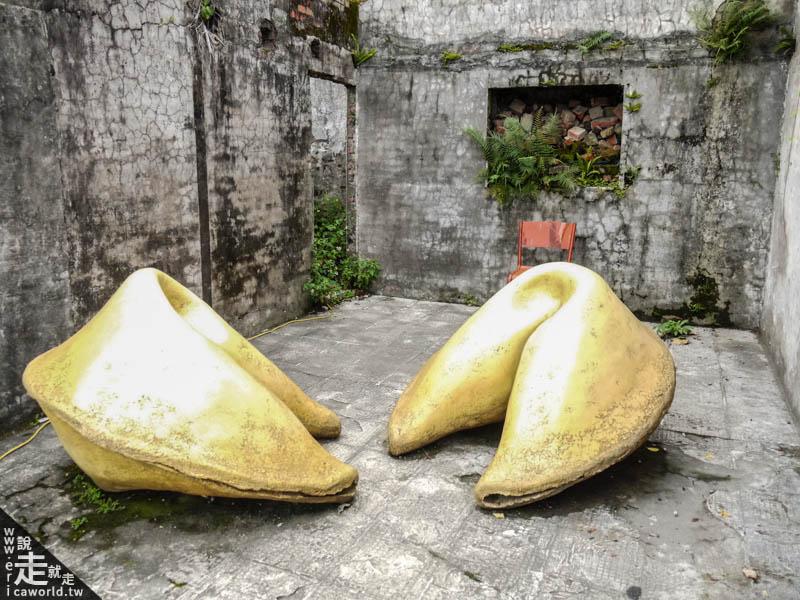 台北 寶藏巖2015