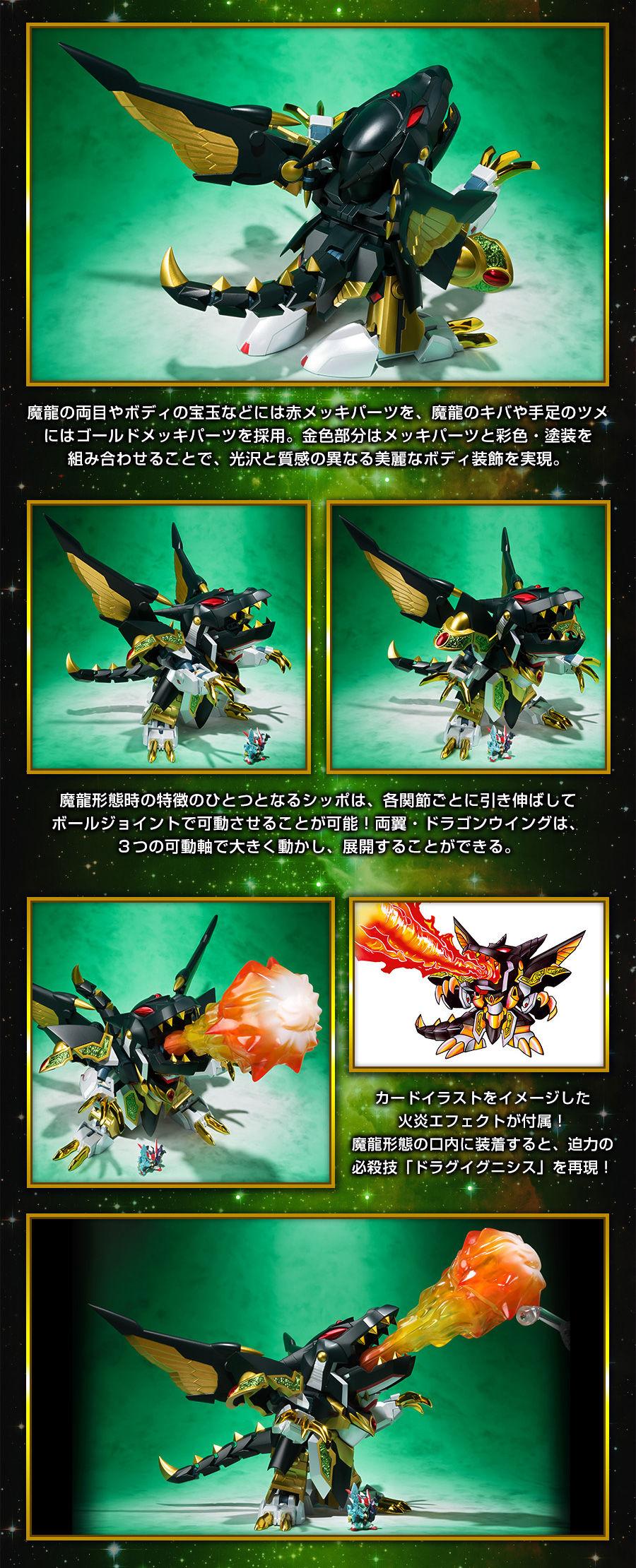SDX Gundam (Bandai) I3t9uI7u_o