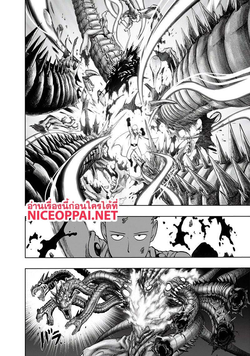 อ่านการ์ตูน One Punch Man ตอนที่ 108 หน้าที่ 20