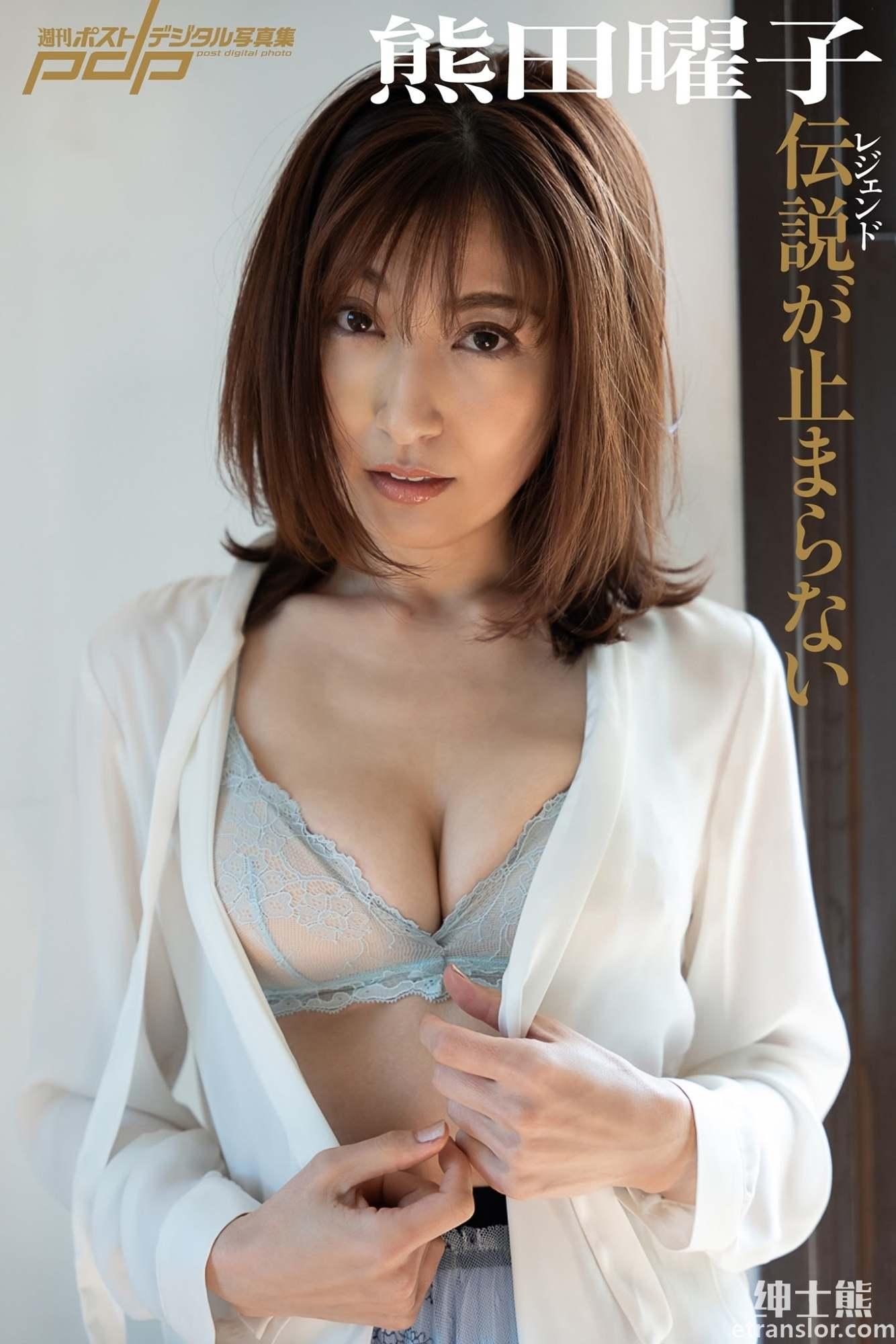 日本写真女星:熊切麻美、塩地美澄、熊田曜子三人组合岁月不改 养眼图片 第10张