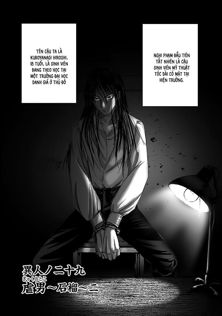 Dị Nhân Quán Chapter 66 - Trang 3