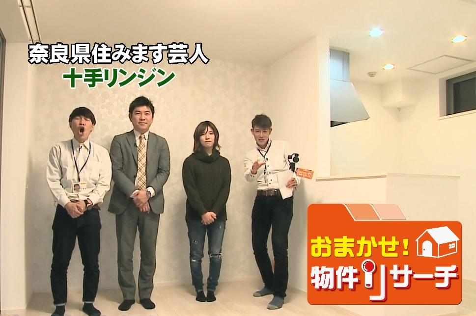 File No.24 ヘーベルメゾン奈良女子大前 「おまかせ!物件リサーチ」の画像
