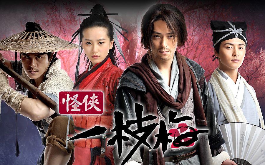 Fshare] - [Bản HD 4K]Quái Hiệp Nhất Chi Mai - Strange Hero Yi Zhi Mei -  FFVN Lồng Tiếng | HDVietnam.com