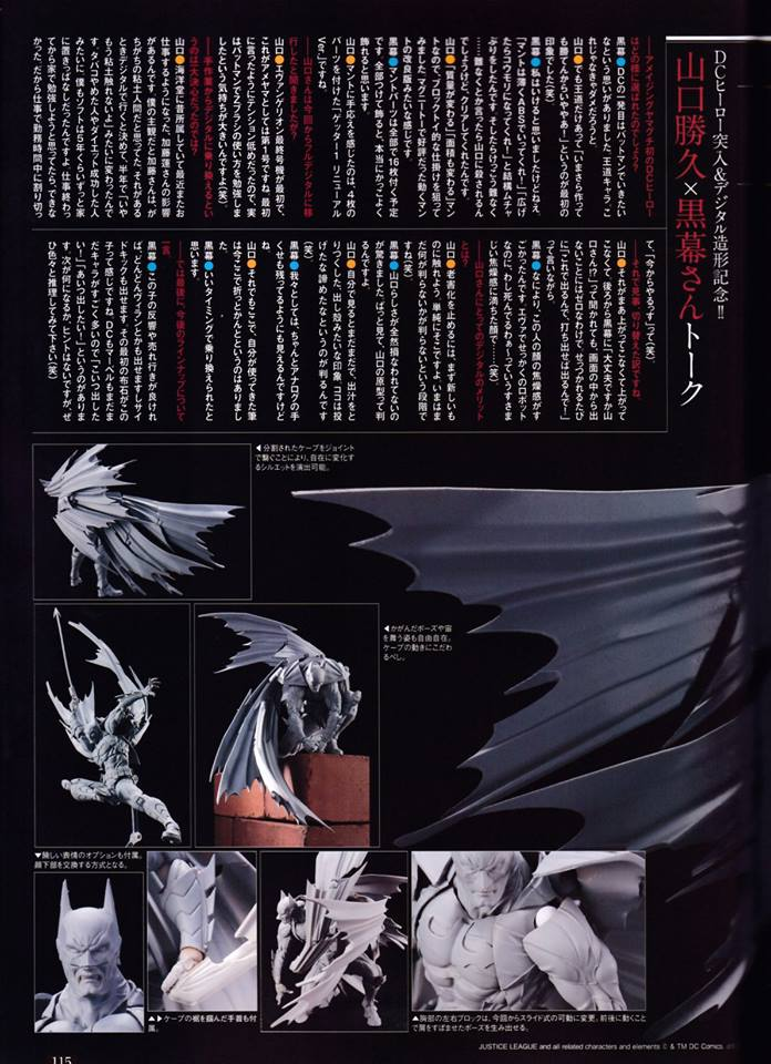 Batman - Amazing Yamaguchi - Figure Complex (Revoltech) 2shBQwKg_o
