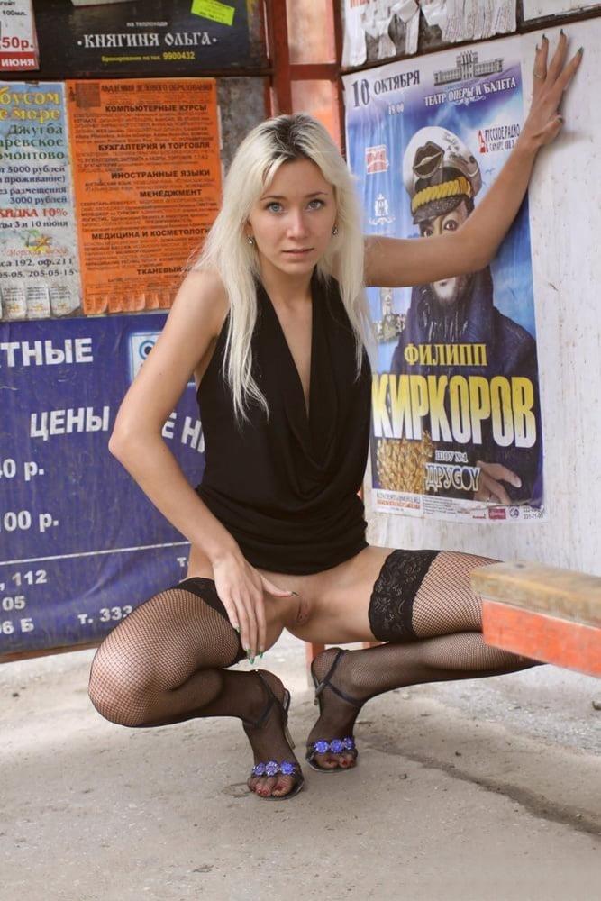 Russian blonde girl porn-5078