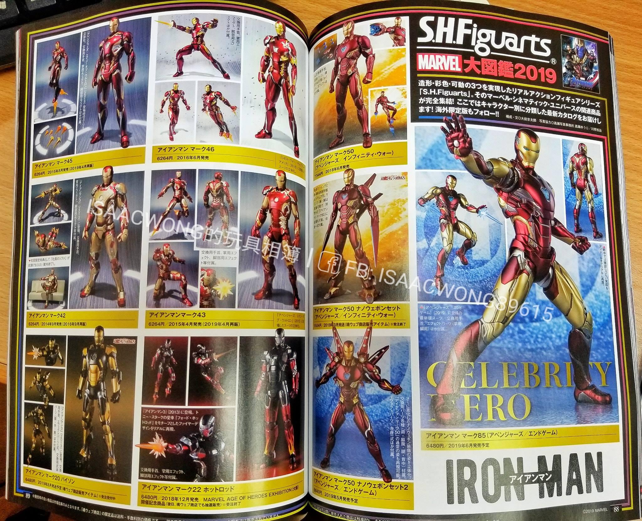 [Comentários] Marvel S.H.Figuarts - Página 5 GiVqgciV_o