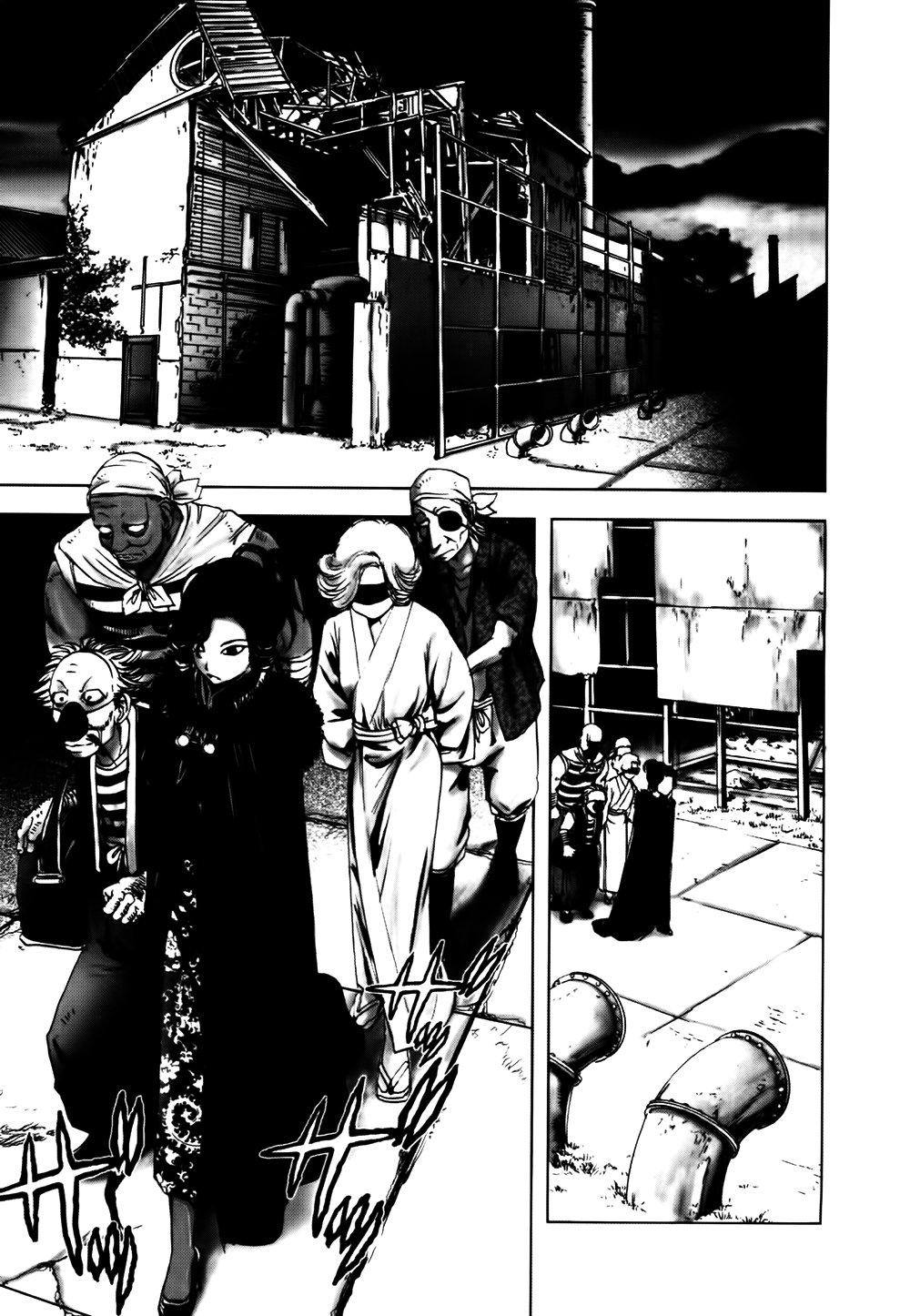 Dị Nhân Quán Chapter 43 - Trang 5