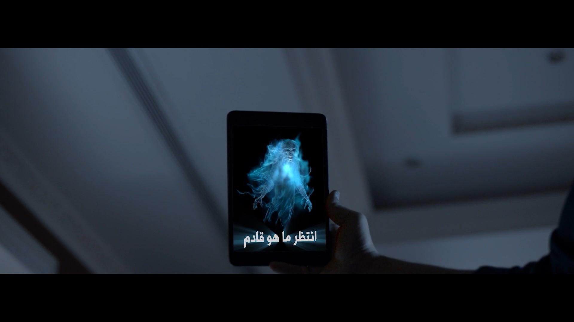 [فيلم][تورنت][تحميل][انتقام سري][2019][1080p][HDTV][سعودي] 5 arabp2p.com
