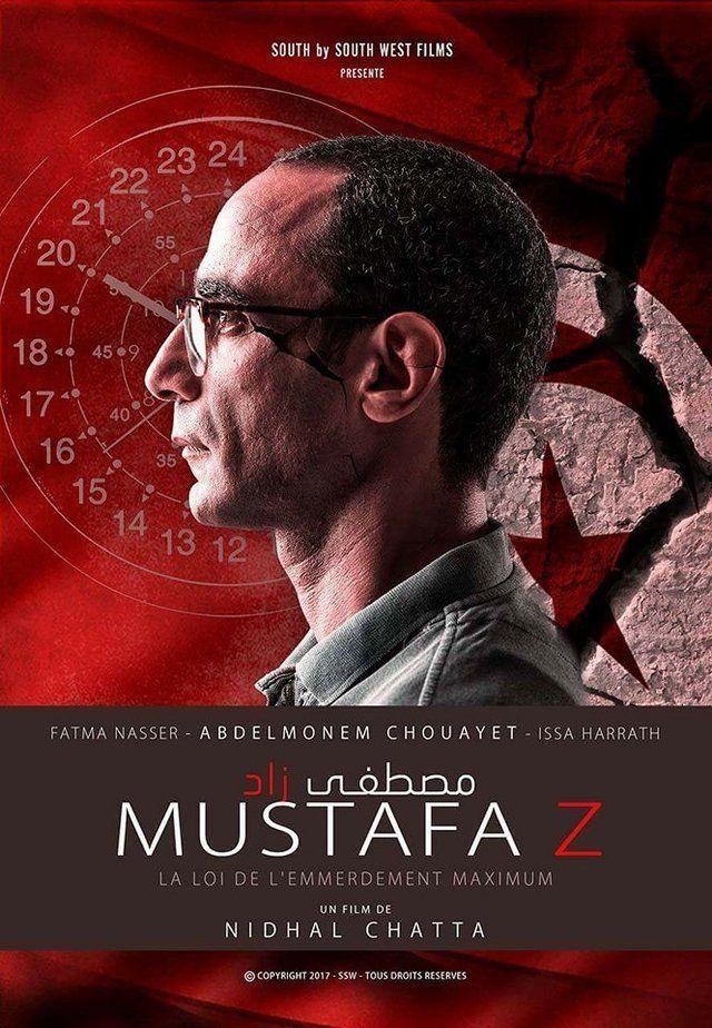 مصطفى زاد
