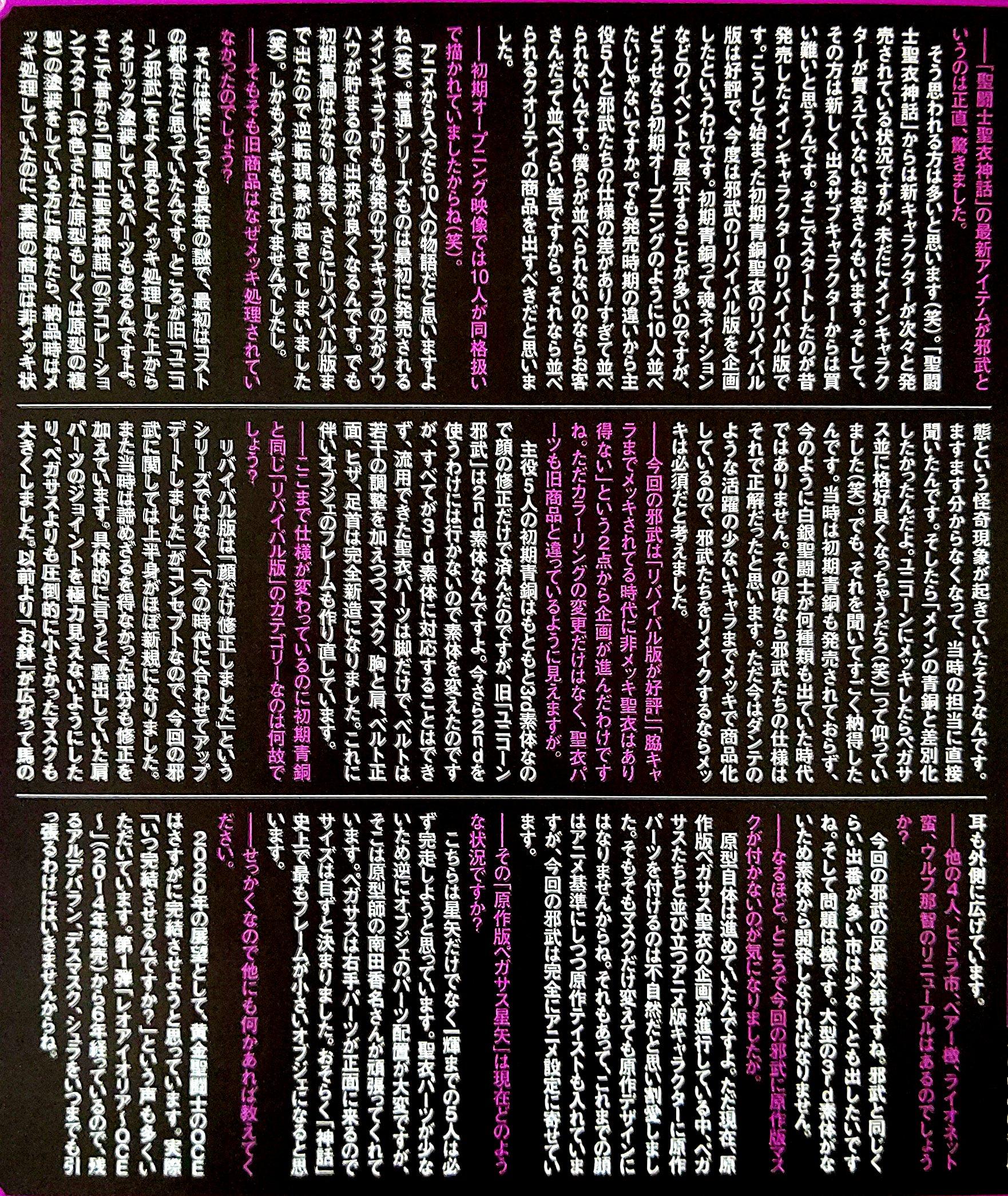 [Comentários] Cloth Myth Jabú de Unicórnio Revival Edition. 9FGLnvas_o