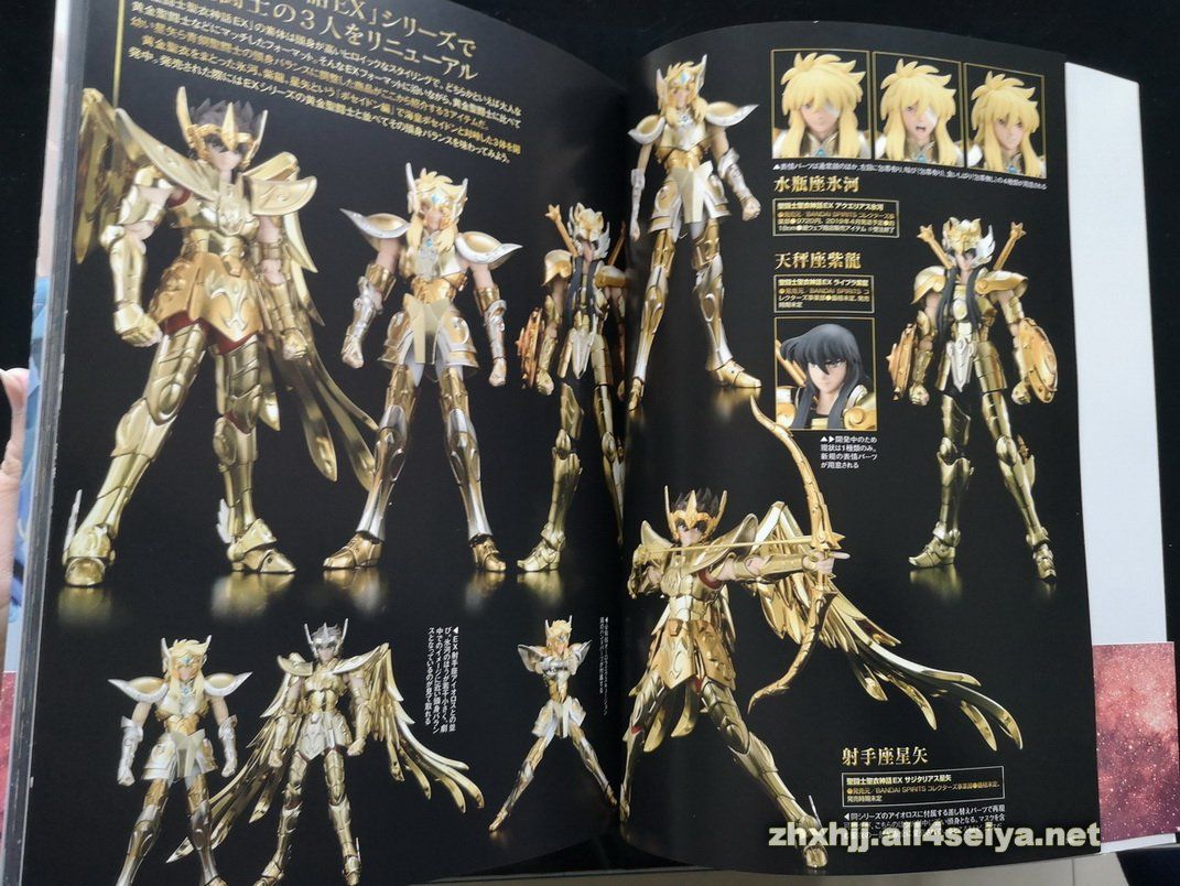 Hobby Japan: Mythology -Thousand War Edition- Integral PO1FNFIn_o