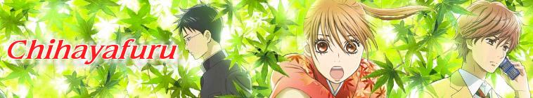 Chihayafuru S03E05 720p WEB x264-URANiME