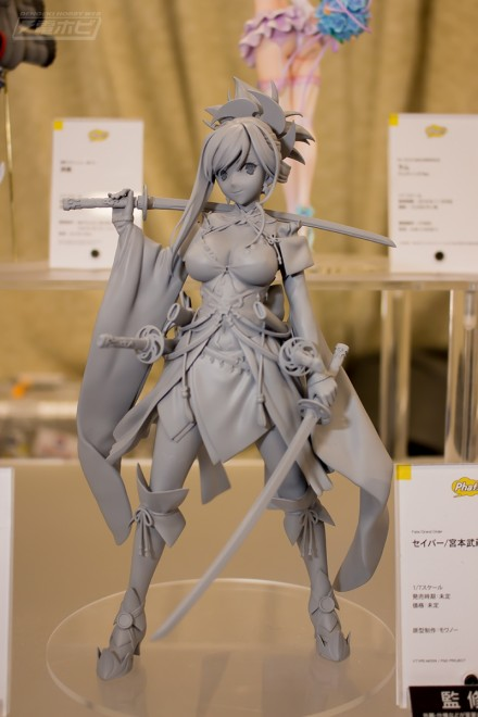 Fate Stay Night et les autres licences Fate (PVC, Nendo ...) - Page 19 AAPYYJAE_o