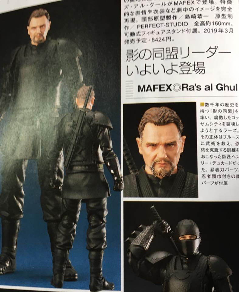 MAFEX  Batman Begins : Bruce Wayne, Ra's al Ghul - Mafex (Medicom Toys) WXqzS041_o