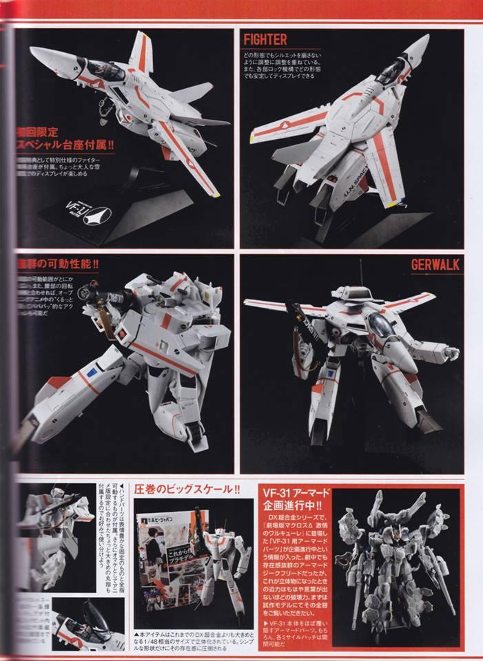 Robots Macross - Page 55 7ykvqpga_o