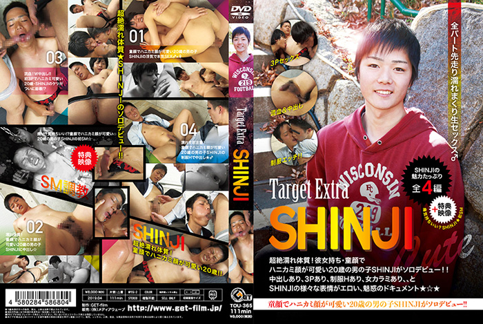 Target Extra - Shinji / Особая цель - Шиндзи [TOU-365] (Get Film) [cen] [2019 г., Asian, Teen, Anal/Oral Sex, Bareback, Blowjob, Fingering, Handjob, Threesome, Masturbation, Cumshots, DVDRip]
