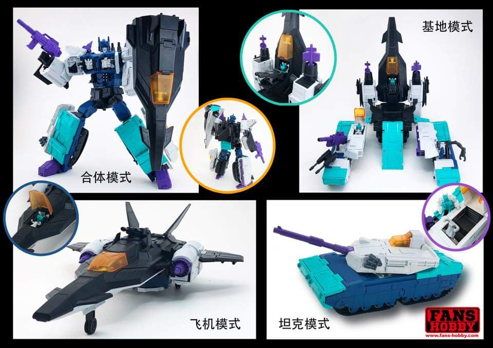 [FansHobby] Produit Tiers - Master Builder MB-08 Double Evil - aka Overlord (TF Masterforce) - Page 2 OQARk9kq_o