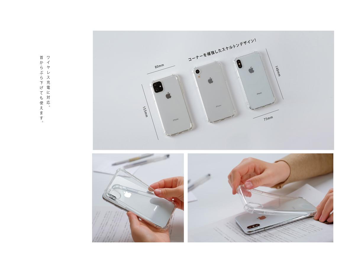 iPhone XR TPUクリアケース