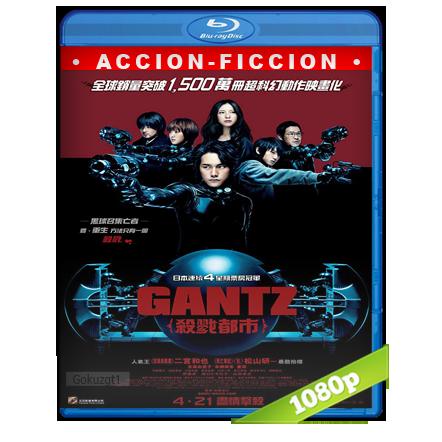 Gantz Genesis 1080p Cas-Jap (2011)