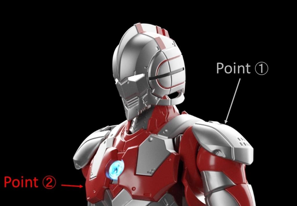 Ultraman - Figure-Rise Standard (Bandai) PPpngcdr_o