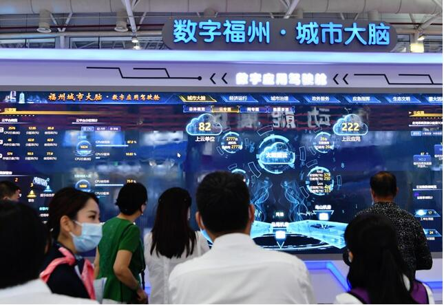 China's Fuzhou sees GDP exceed RMB1 trln in 2020