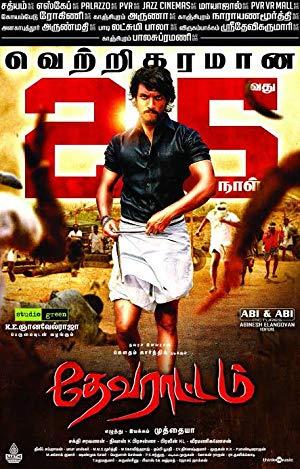 Devarattam (2019) Tamil 720p WEB-DL