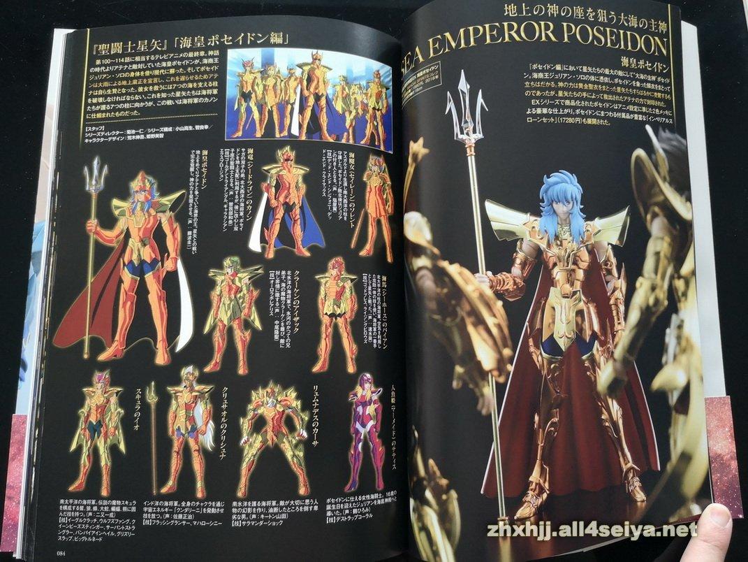 Hobby Japan: Mythology -Thousand War Edition- Integral MTrb7Yuz_o